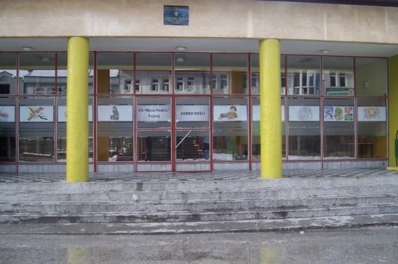 ulaz-u-skolu
